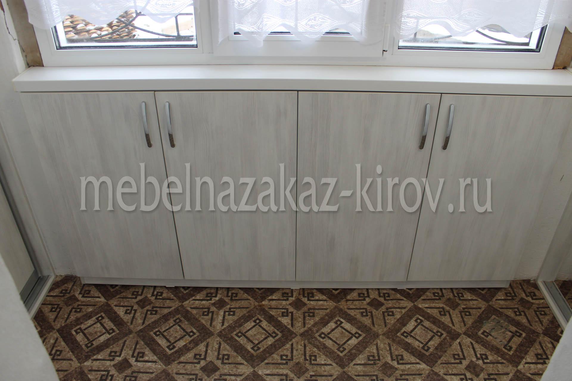 Корпусная мебель на балкон